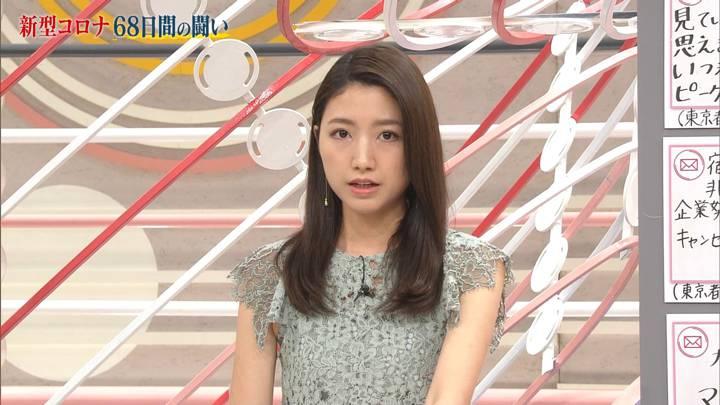 2020年03月22日三田友梨佳の画像21枚目