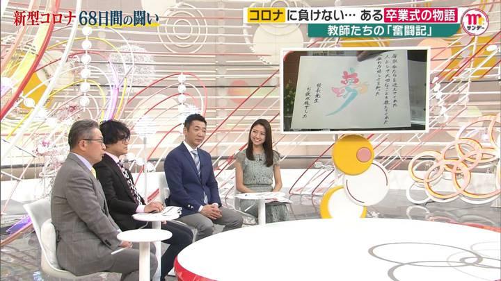 2020年03月22日三田友梨佳の画像22枚目