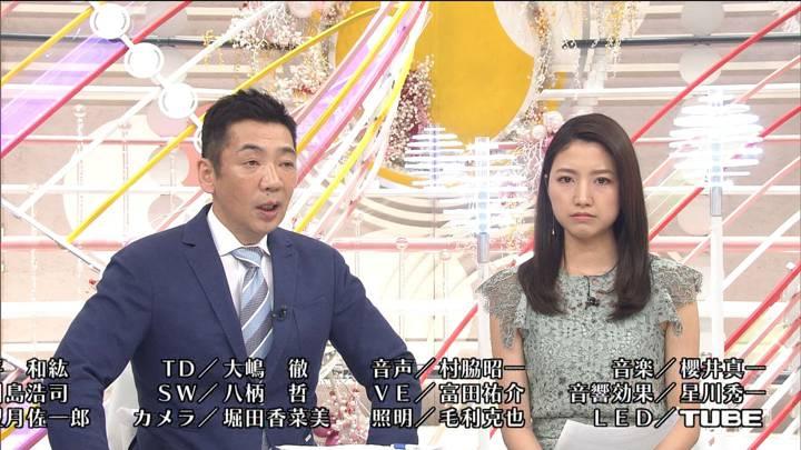2020年03月22日三田友梨佳の画像29枚目