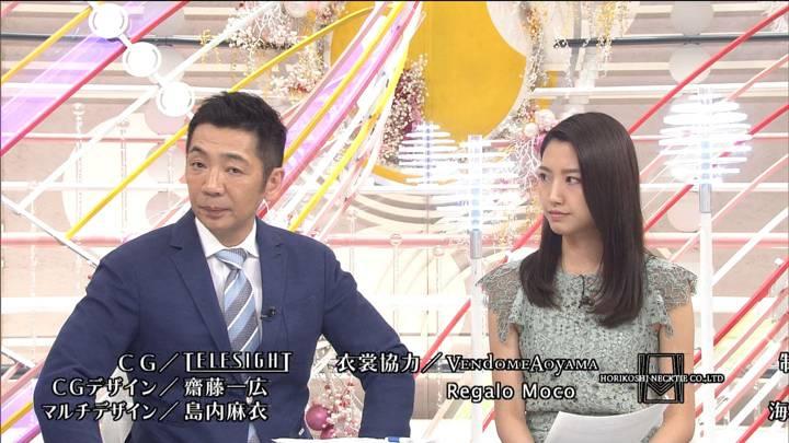 2020年03月22日三田友梨佳の画像30枚目