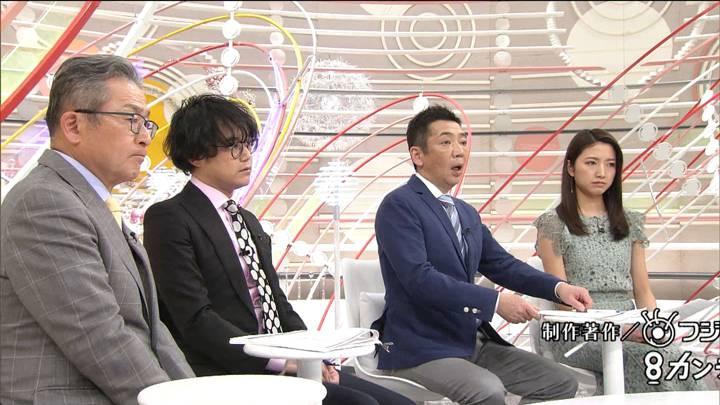 2020年03月22日三田友梨佳の画像31枚目
