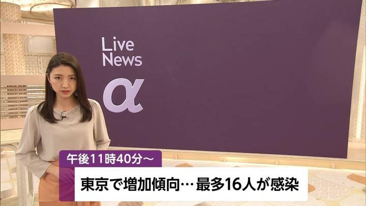 2020年03月23日三田友梨佳の画像01枚目