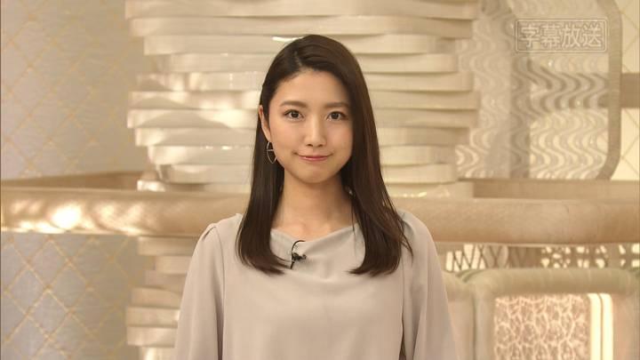 2020年03月23日三田友梨佳の画像03枚目