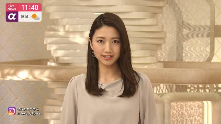2020年03月23日三田友梨佳の画像04枚目