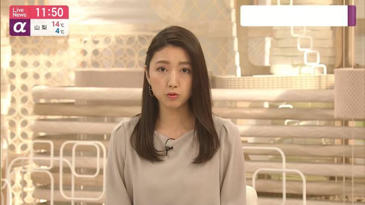 2020年03月23日三田友梨佳の画像12枚目