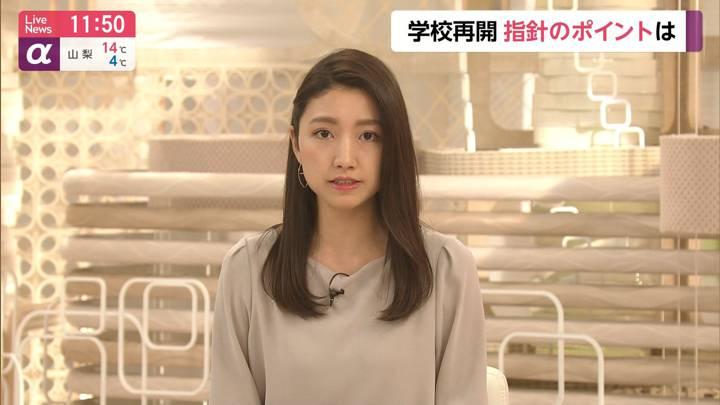 2020年03月23日三田友梨佳の画像13枚目