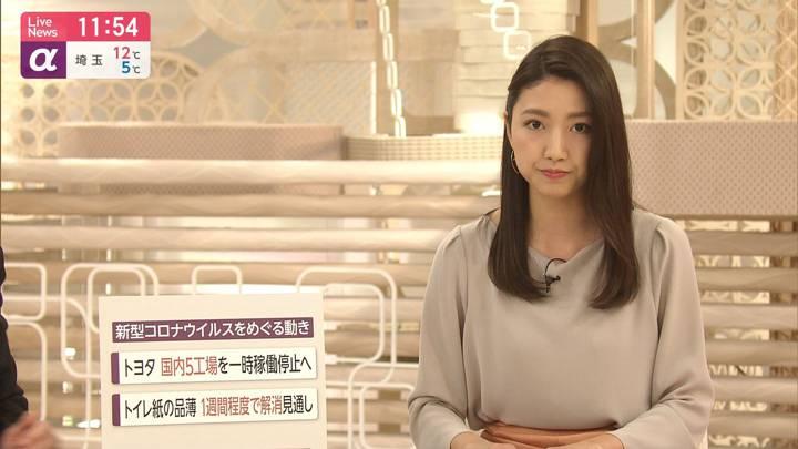 2020年03月23日三田友梨佳の画像17枚目