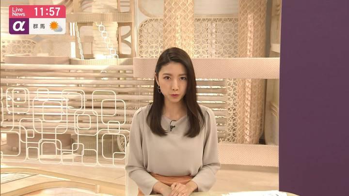 2020年03月23日三田友梨佳の画像20枚目