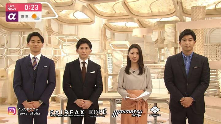 2020年03月23日三田友梨佳の画像31枚目