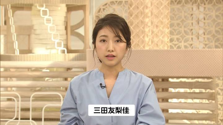 2020年03月24日三田友梨佳の画像02枚目