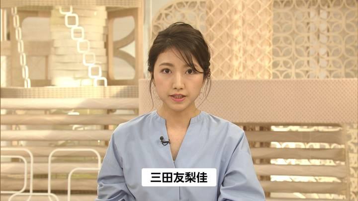 2020年03月24日三田友梨佳の画像03枚目