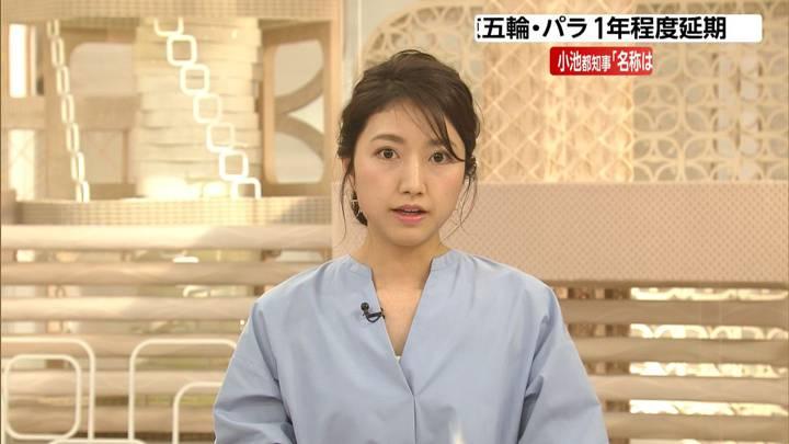 2020年03月24日三田友梨佳の画像06枚目