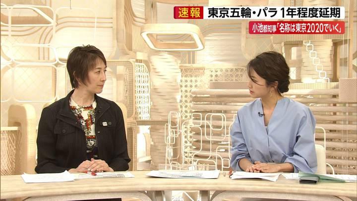 2020年03月24日三田友梨佳の画像07枚目