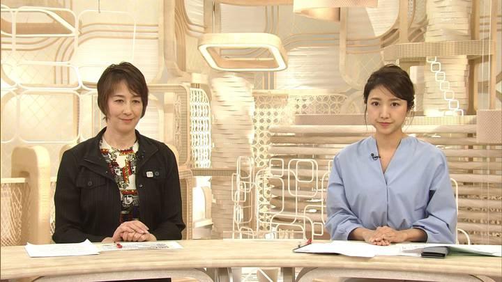 2020年03月24日三田友梨佳の画像11枚目