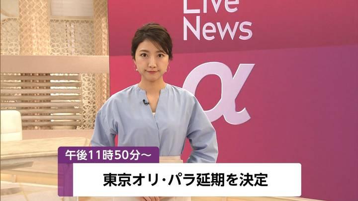 2020年03月24日三田友梨佳の画像12枚目