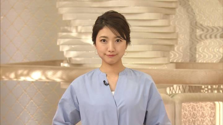 2020年03月24日三田友梨佳の画像15枚目