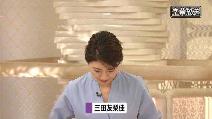 2020年03月24日三田友梨佳の画像16枚目