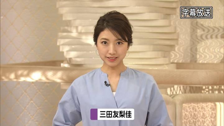 2020年03月24日三田友梨佳の画像17枚目