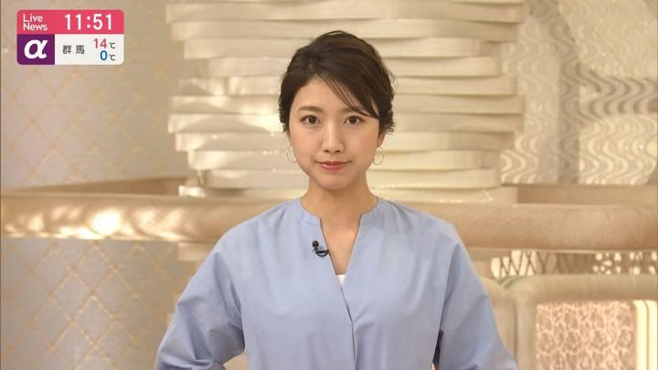 2020年03月24日三田友梨佳の画像18枚目
