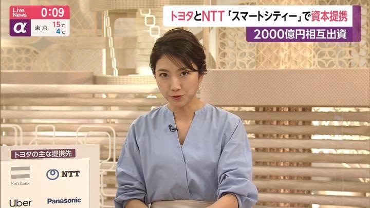 2020年03月24日三田友梨佳の画像30枚目
