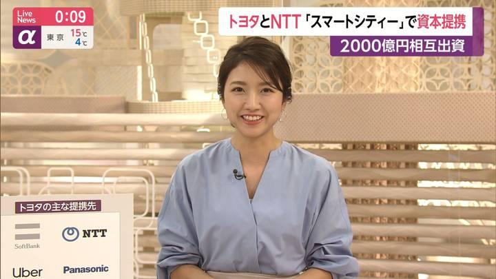2020年03月24日三田友梨佳の画像31枚目