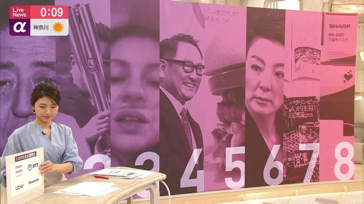 2020年03月24日三田友梨佳の画像33枚目