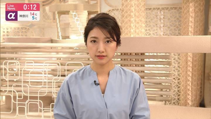 2020年03月24日三田友梨佳の画像36枚目