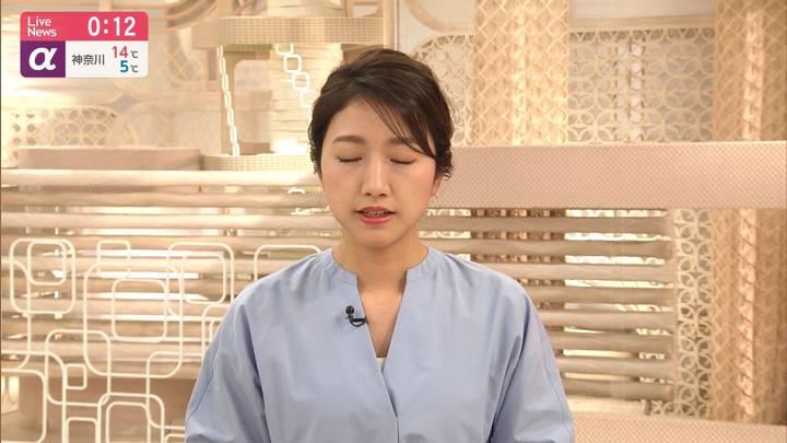 2020年03月24日三田友梨佳の画像37枚目