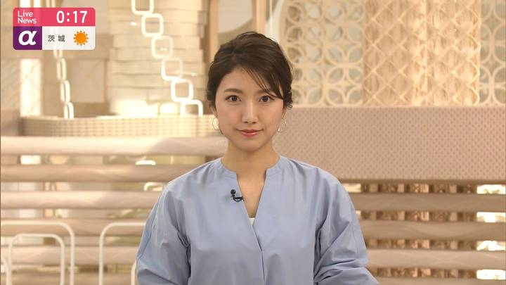 2020年03月24日三田友梨佳の画像39枚目
