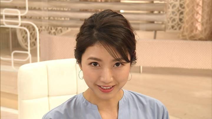2020年03月24日三田友梨佳の画像47枚目