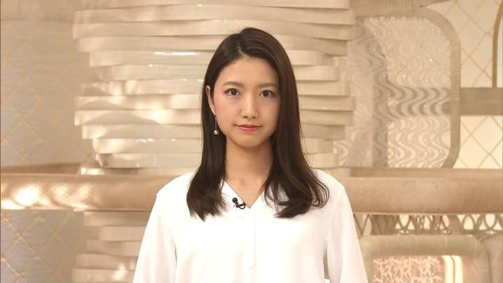 2020年03月25日三田友梨佳の画像04枚目