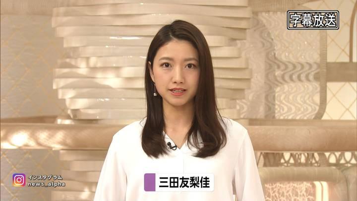 2020年03月25日三田友梨佳の画像05枚目