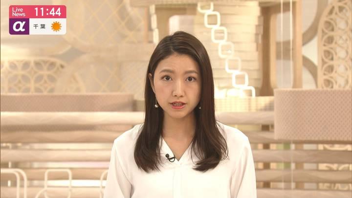 2020年03月25日三田友梨佳の画像06枚目