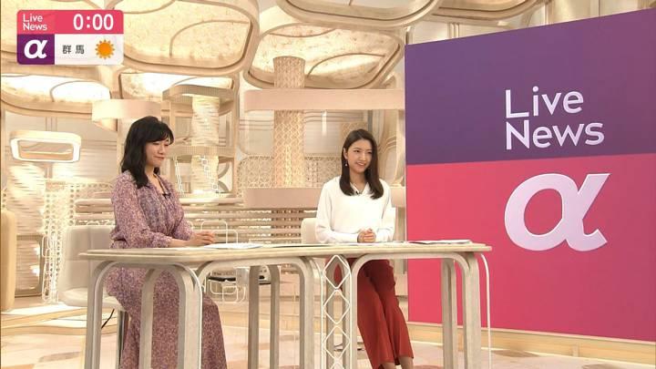 2020年03月25日三田友梨佳の画像15枚目