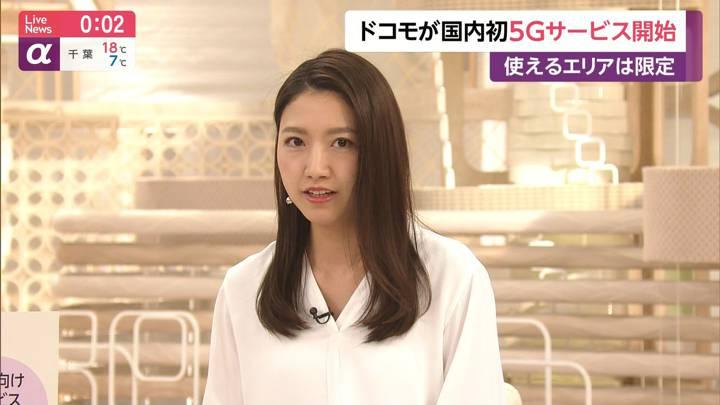 2020年03月25日三田友梨佳の画像17枚目