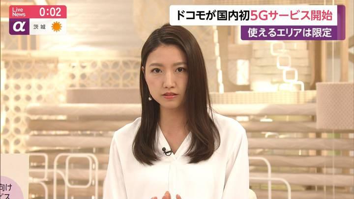 2020年03月25日三田友梨佳の画像18枚目