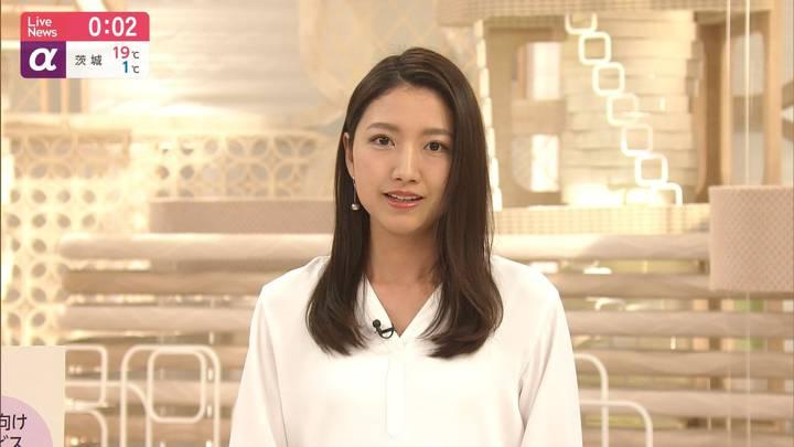 2020年03月25日三田友梨佳の画像19枚目