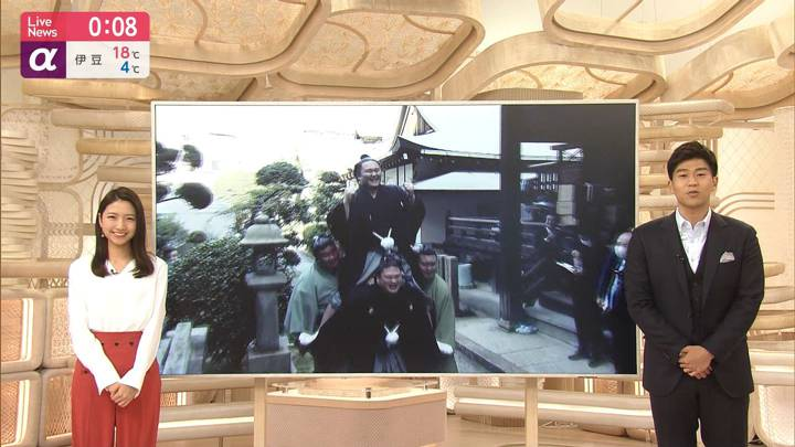 2020年03月25日三田友梨佳の画像26枚目