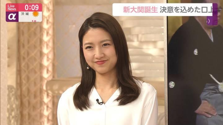 2020年03月25日三田友梨佳の画像27枚目