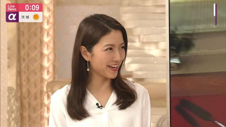2020年03月25日三田友梨佳の画像28枚目