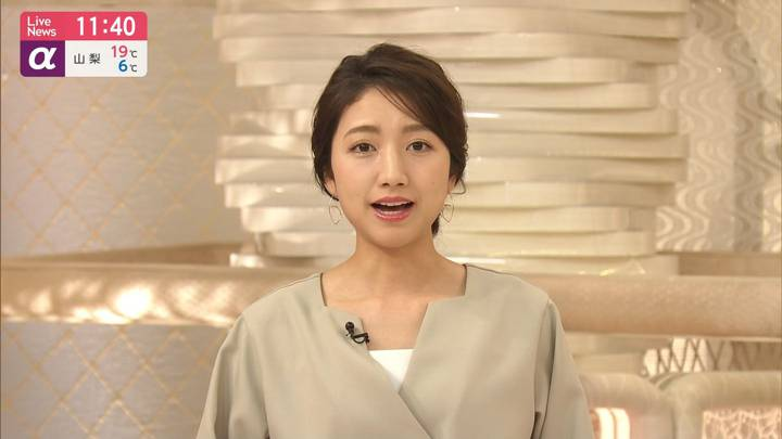 2020年03月26日三田友梨佳の画像06枚目