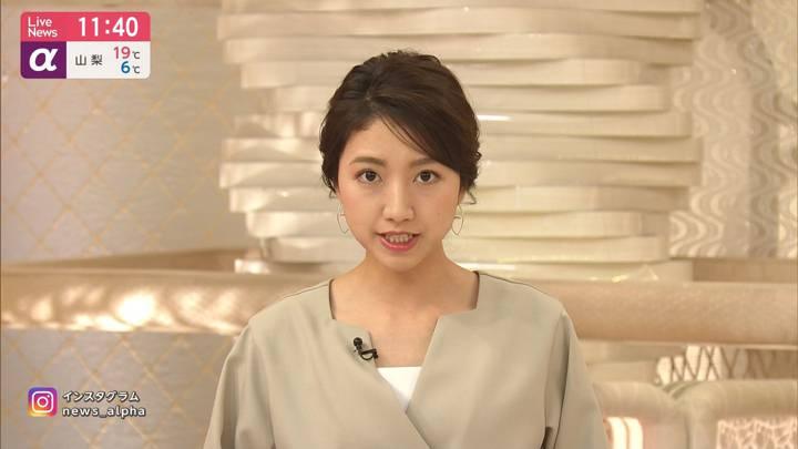 2020年03月26日三田友梨佳の画像07枚目