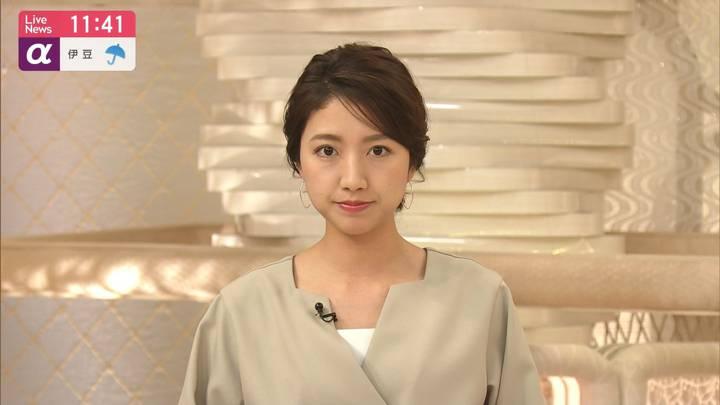 2020年03月26日三田友梨佳の画像08枚目