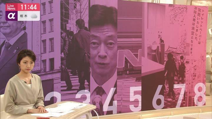 2020年03月26日三田友梨佳の画像10枚目