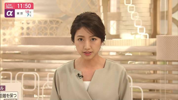 2020年03月26日三田友梨佳の画像13枚目