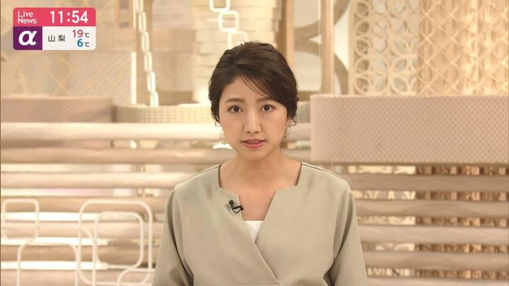 2020年03月26日三田友梨佳の画像16枚目