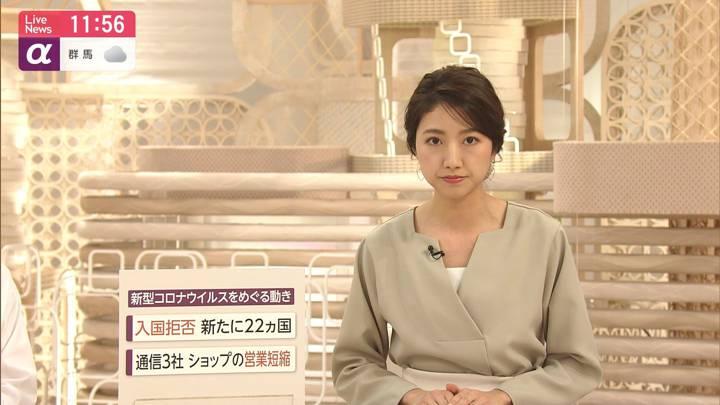 2020年03月26日三田友梨佳の画像17枚目