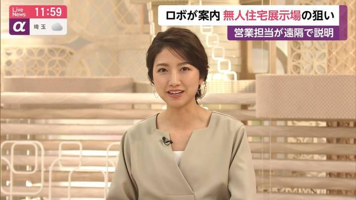 2020年03月26日三田友梨佳の画像20枚目