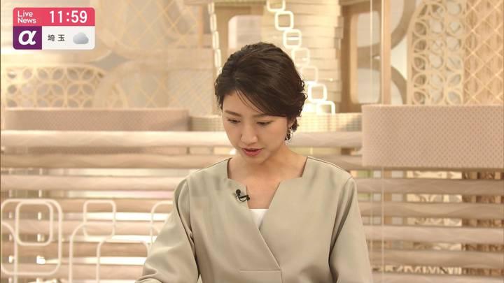 2020年03月26日三田友梨佳の画像21枚目