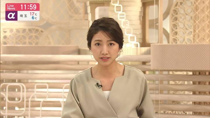 2020年03月26日三田友梨佳の画像22枚目